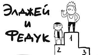 Download ЭЛДЖЕЙ & FEDUK - ПРО РОЗОВОЕ ВИНО (ЗА 1 МИНУТУ) Mp3 and Videos