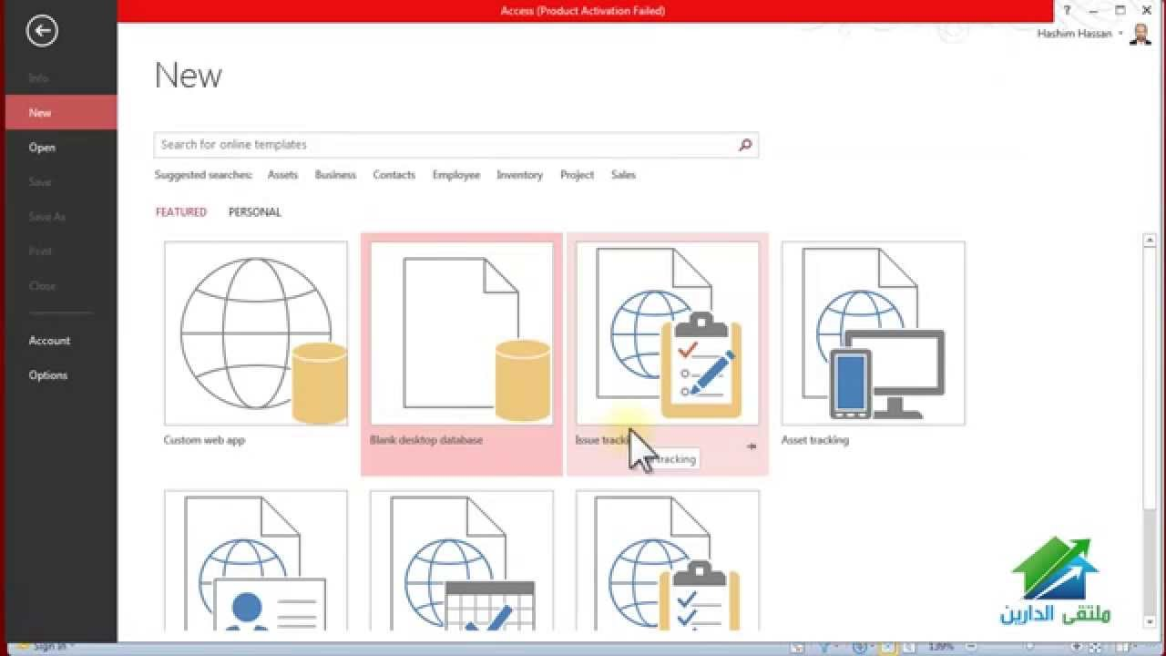 2.1 Using Microsoft Access 2013 in Project Management - Bar ...