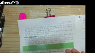 사마열혈tv20210320사보3산재법제3장보험급여중71…
