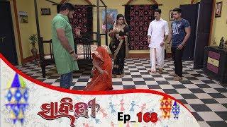 Savitri  Full Ep 168  19th Jan 2019  Odia Serial – TarangTV