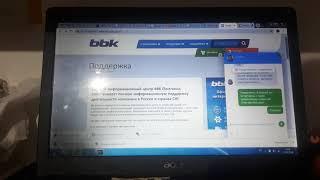 Телевизор BBK Прошивка  Где взять файл прошивки (43lex-5023/ft2c)