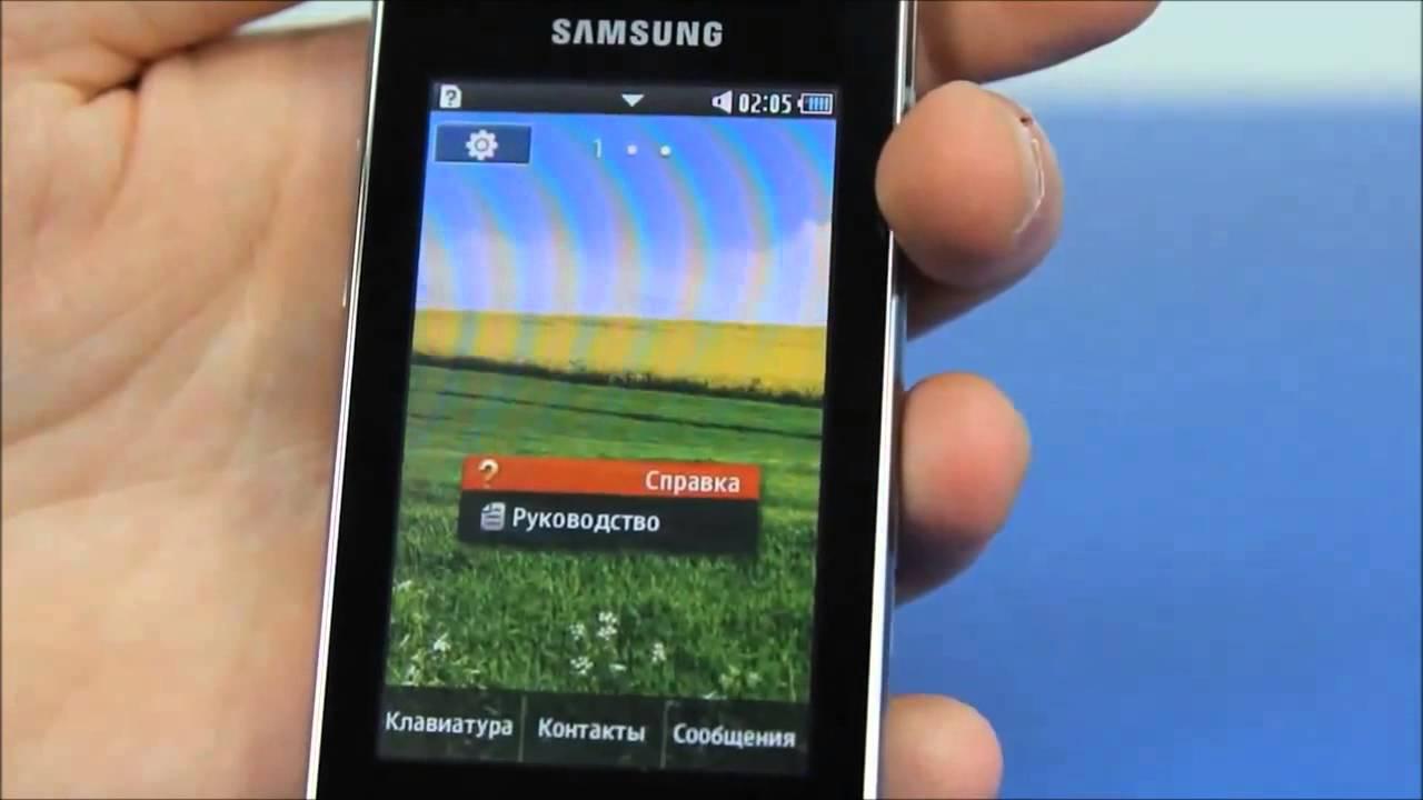 Обзор телефона Samsung S5260. Купить телефон Самсунг С5260 ...