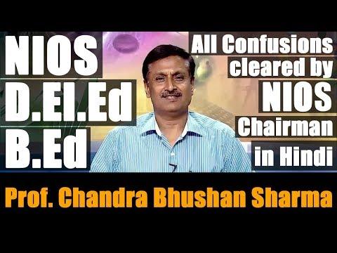 NIOS - D.El.Ed & B.Ed - All Confusions Solved by NIOS Chairman- Prof. Chandra Bhushan Sharma - HINDI