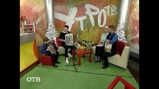 Новогодняя песня для Екатеринбурга