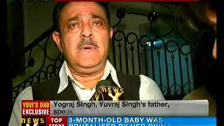 Yograj Singh in an exclusive interview with NewsX - NewsX