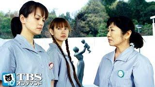 女子刑務所東三号棟4 清弘誠 検索動画 11
