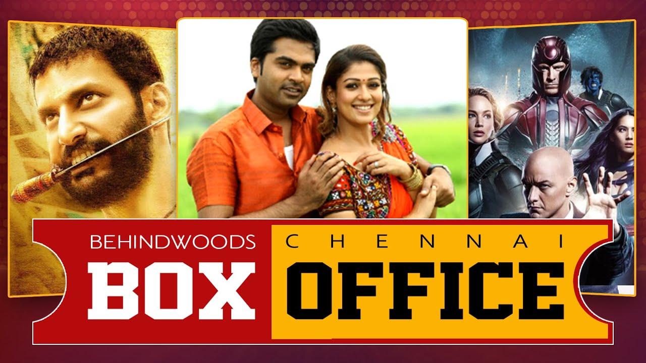 Simbu & Nayanthara SHINE at the BOX OFFICE