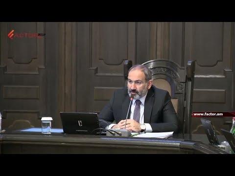 ՀՀ կառավարության նիստը. ՈՒՂԻՂ #pashinyan #factortv