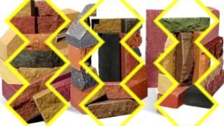 Кирпич облицовочный для отделки(, 2016-03-12T17:56:18.000Z)