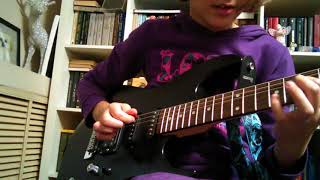 Я играю на гитаре 1#