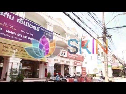 Phuket Skin Center, Your Skin Care Facility in Phuket