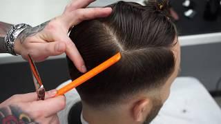 Gentleman Haircut fade мужская стрижка