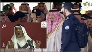 العبد الواحد قائد فرقة الدرعية يتحدث عن ردة فعل الملك سلمان بعد سماعة