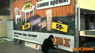 видео Производство наружной и интерьерной рекламы в Москве | Заказать изготовление  наружной рекламы в компании «Арт-М»