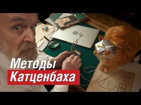 Борис краснов болеет