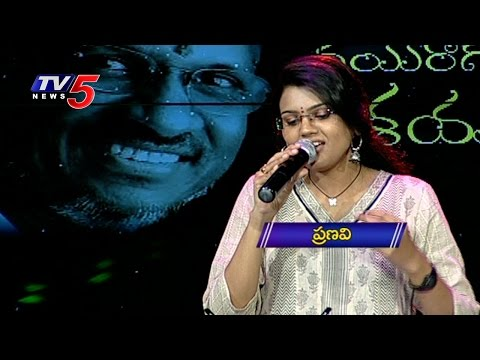 """Raanela Vasanthale"" Song by Pranavi   Veyi Ragala Ilayaraja : TV5 News"