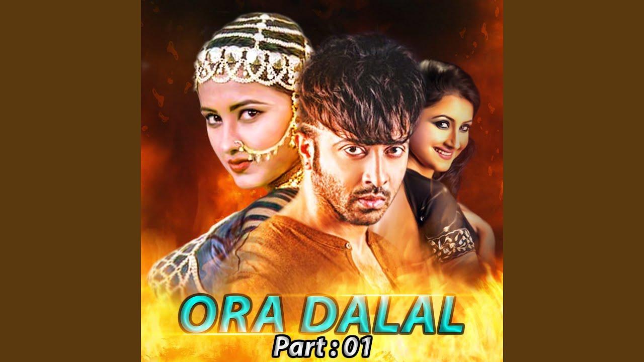 Ora Dalal, Pt. 01