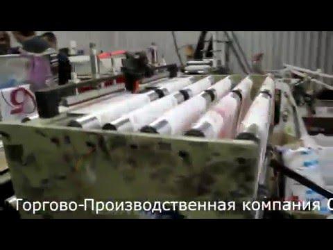 видео: Полиэтиленовые пакеты