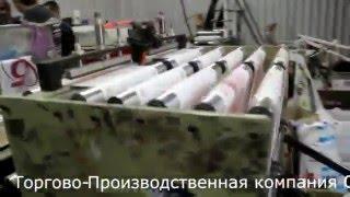 Полиэтиленовые пакеты(, 2014-04-23T08:03:47.000Z)