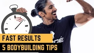 Top 5 Bodybuilding Tips - Faster gains - sinhala -