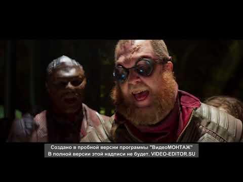 """Стражи галактики """"ШОКЕРФЕЙС"""" #1"""