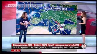 Entertv: Ο καιρός της εβδομάδας από την Χριστίνα Σούζη στο «ΣΚΑΙ Τώρα»