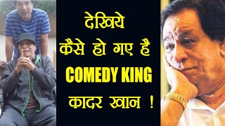 Kader khan looks terribly ill in these pictures; watch | filmibeat