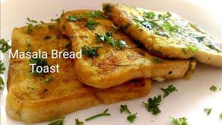 Masala Bread Toast Recipe lll Breakfast Recipe lll bysumaki cooking