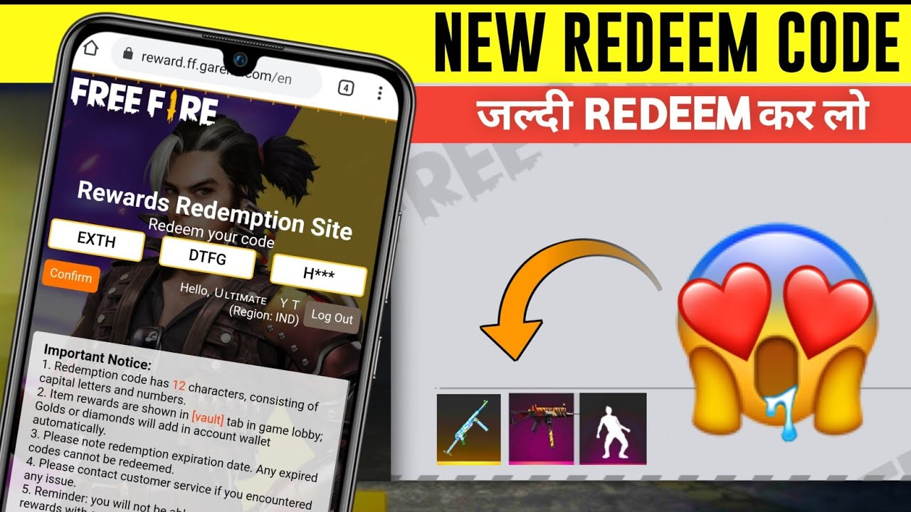 FREE FIRE REDEEM CODE TODAY || EMOTE AND UMP SKIN REDEEM CODE || REDEEM CODE FREE FIRE TODAY