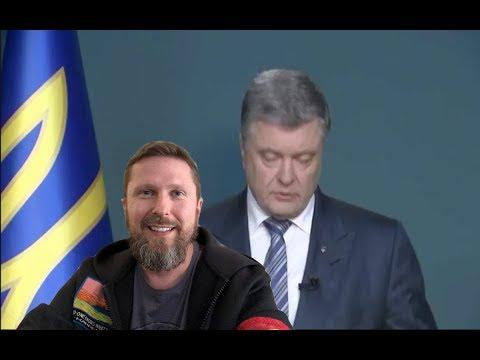 Пятиминутка экс-президента
