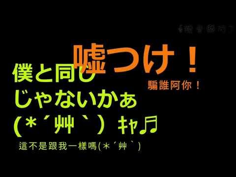 【鏡音リン・レン】とびら開けて 中文字幕【ライブP】