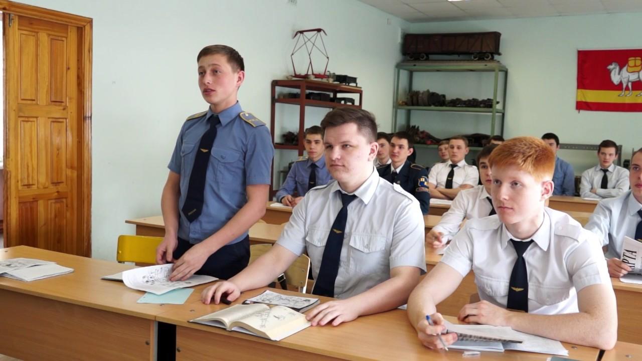 Челябинский Профессиональный Колледж (ЧелПК) - YouTube