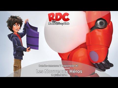 Big Hero 6 - Trailer #1 (VJ) streaming vf