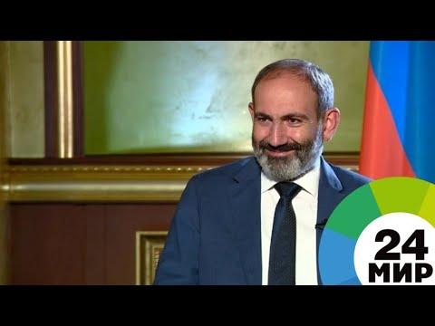 Пашинян принял участие в открытии армяно-китайской школы - МИР 24