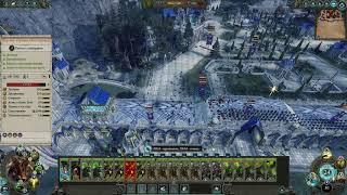 Total War Warhammer 2 58 - Утонувшие катапульты За Скавенов