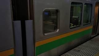 東海道本線 快速アクティー熱海行き 品川駅発車