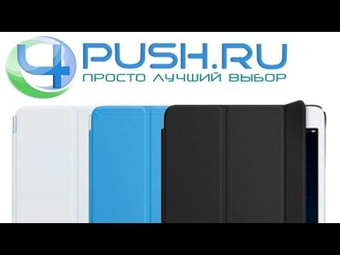 Бронепленкаиз YouTube · Длительность: 1 мин29 с  · Просмотры: более 3.000 · отправлено: 06.05.2013 · кем отправлено: Виталий Дикий