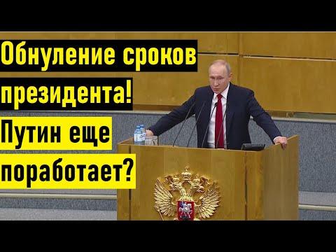 России нужен сильный президент! Срочное заявления Путина в Думе. Выборов НЕ БУДЕТ!
