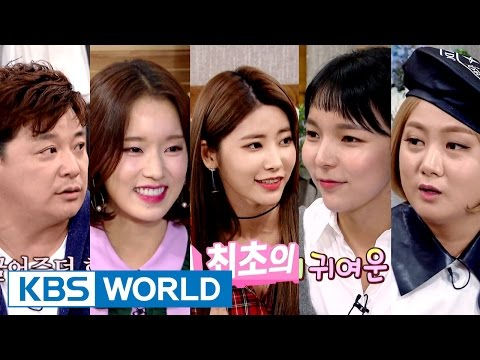 Happy Together - Fantastic Fun [ENG/2016.11.24]