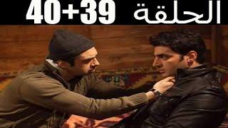صور مسلسل وادي الذئاب الجزء العاشر الحلقة 39+40 wadi diab 10 ep 39+40 HD HD