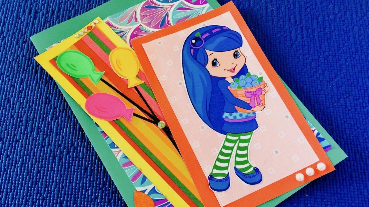 Открытка для девочки своими руками из бумаги