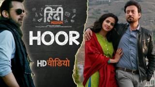Atif Aslam New HOOR Full Audio song Hindi Medium