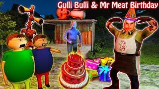 Gulli Bulli & Mr Meat Birthday Part 1 | Mr Meat Horror Story | Make Joke Horror | Horror Joke Toons
