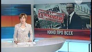 Почему «Левиафана» Звягинцева на родине ждёт цензура? Роман Супер, «Неделя» с Марианной Максимовской