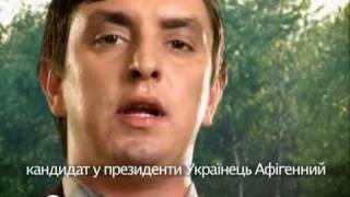 Петя Бампер  народный кандидат. Юмористическое видео