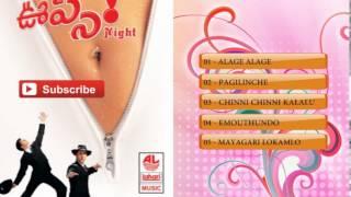 Oops Telugu Movie Full Songs   Jukebox   Kiran Janjani, Vikas Sethi, Adyasha