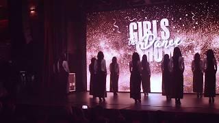 the Girls Dance Show  Erotic Dance  Women  Music by Sevdaliza Human