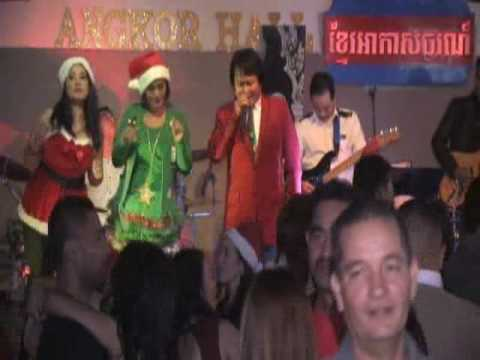 Khmer American Citizens Association of Modesto - Christmas Party 2016 (2 of 2)