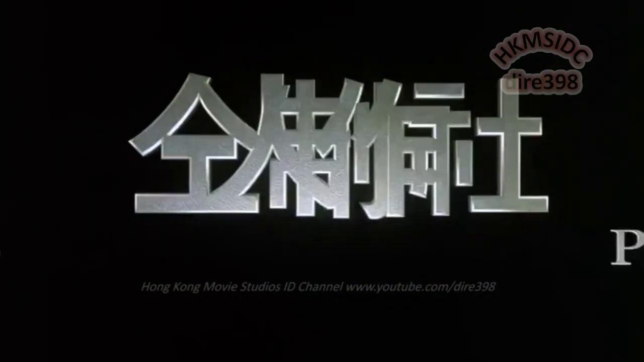 Download HKMSIDC IDEvolution - People's Productions