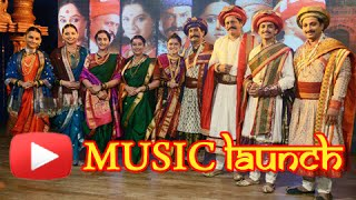Music Launch Of Rama Madhav Marathi Movie - Mrunal Kulkarni, Sonalee Kulkarni